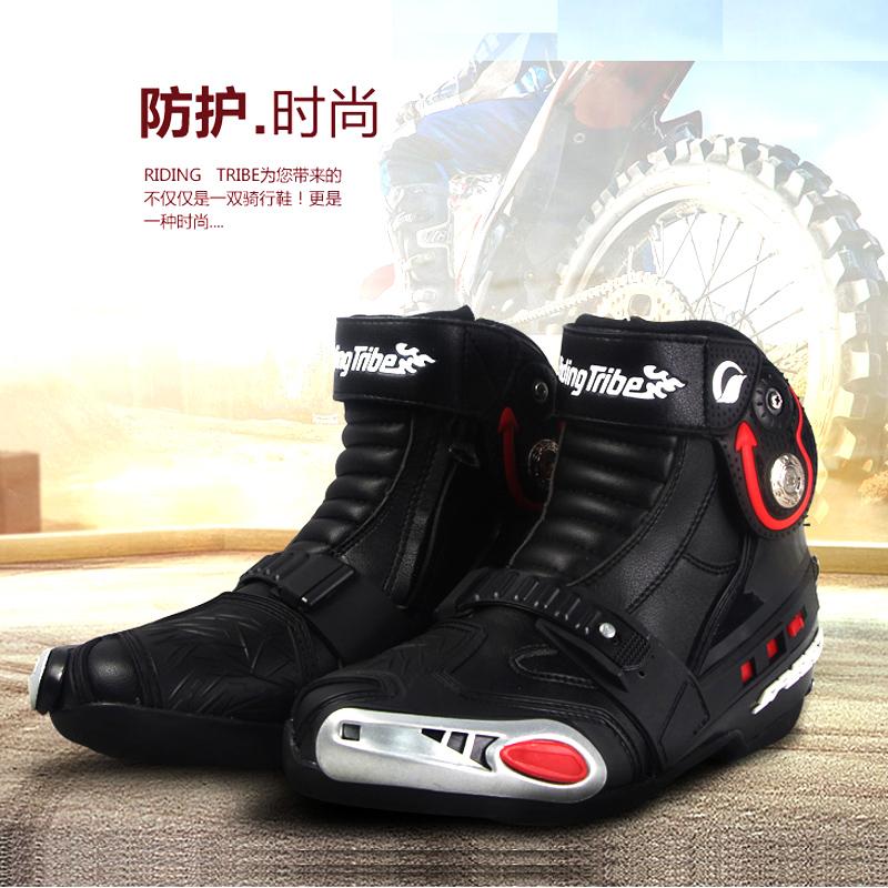 Мотоботинки из Китая