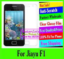 Buy Wholesale Jiayu F1 Clear Glossy mobile protective film phone screen protector de pantalla projector LCD film guard cover for $1.44 in AliExpress store