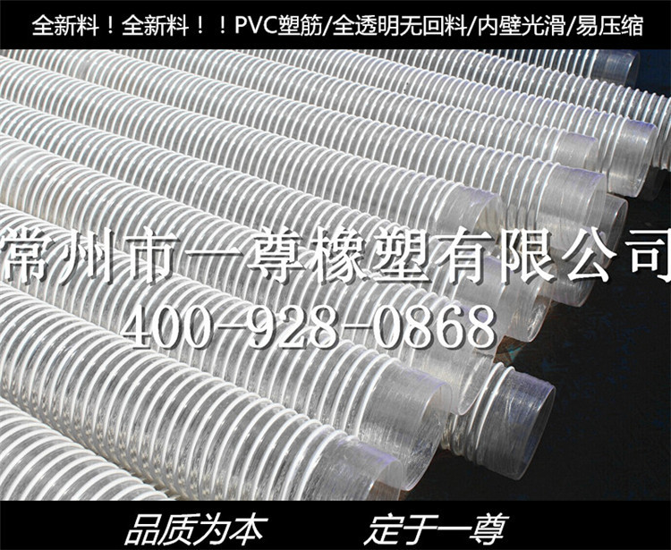 row dust pipe woodworking mechanical vacuum plastic spring tube Cyclone dust collector vacuum tube Inside diameter 50mm*3M(China (Mainland))