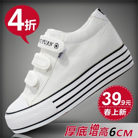 Ladies fashion leisure sponge increased Velcro students within thick bottom canvas shoes - Ugly duckling dress store