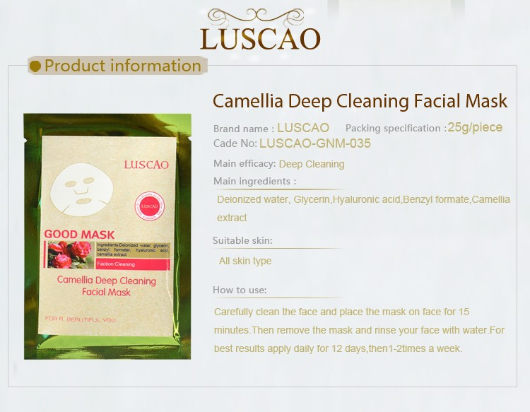 natural wild camellia oil facial mask abundant vitamin skin moisturizing anti-wrinkle - My beauty bar store