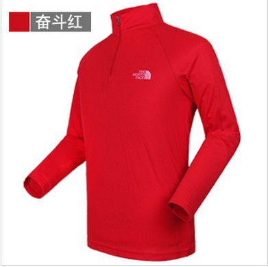 Men's outdoor collar long-sleeved t-shirt , perspiration drying T-shirt, prevent bask clothes! 6 colors  -  Online Store 214194 store