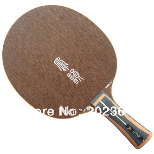 Free Shipping, Galaxy / Milky Way / Yinhe NW-70 (Wenge Nano 70) 7 Wood + Nano Table Tennis Blade for Ping Pong Racket<br><br>Aliexpress