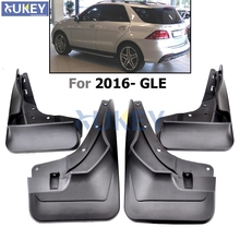 Buy Mercedes Benz GLE Class W166 2016 2017 W/Running Board Mudflaps Set Mud Flaps Splash Guards Front Rear Mud Flap Mudguards for $54.99 in AliExpress store