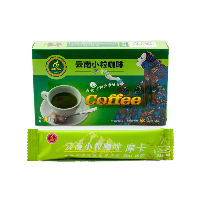 China Yunnan plateau Small grain coffee instant mocha three in one Coffee Creamer and Sugar