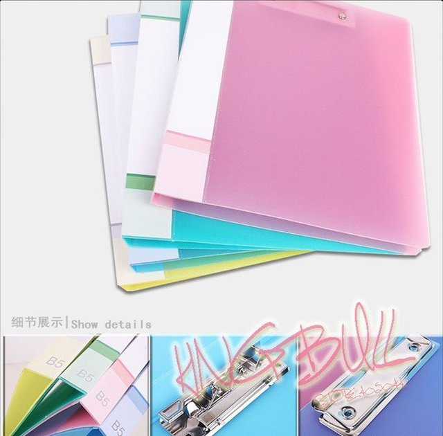 Free shipping~New Brand B5 double File Folder B5