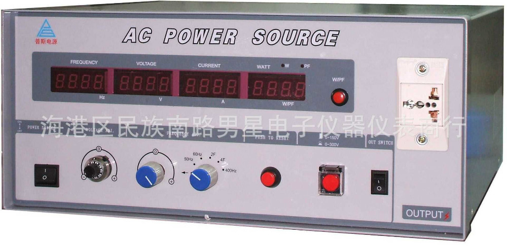 PS61005 power inverter 500W variable frequency power source supply AC power source conversion(China (Mainland))