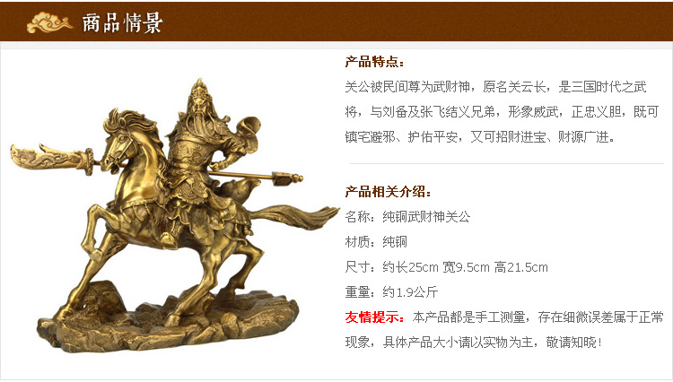 Buy A horse like the statue of Guan Gong Guan copper ornaments knife Town House lucky Fortuna Wu Guan ornaments gifts cheap
