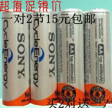 12 / lot original new nickel-metal hydride batteries AAA HR033A 4300 mA at 1.2 V battery Free Shipping(China (Mainland))