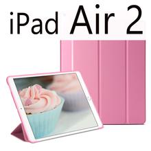 Для iPad Air 2 Air 1 чехол с подставкой, ультра тонкий из искусственной кожи + Силиконовые Мягкий Назад Smart Case для iPad Air 2/Air 1 9,7 дюйма(China)