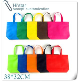 38*32cm 20pcs/lot non woven bag,shopping bag, Free Custom print LOGO 5 colours for your choose Free shipping(China (Mainland))