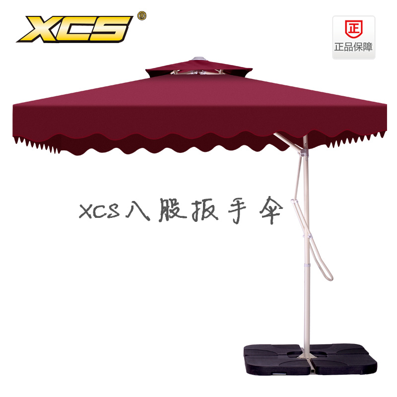 S stereotyped double pipe wrench umbrella patio banana outdoor umbrellas booth side<br><br>Aliexpress