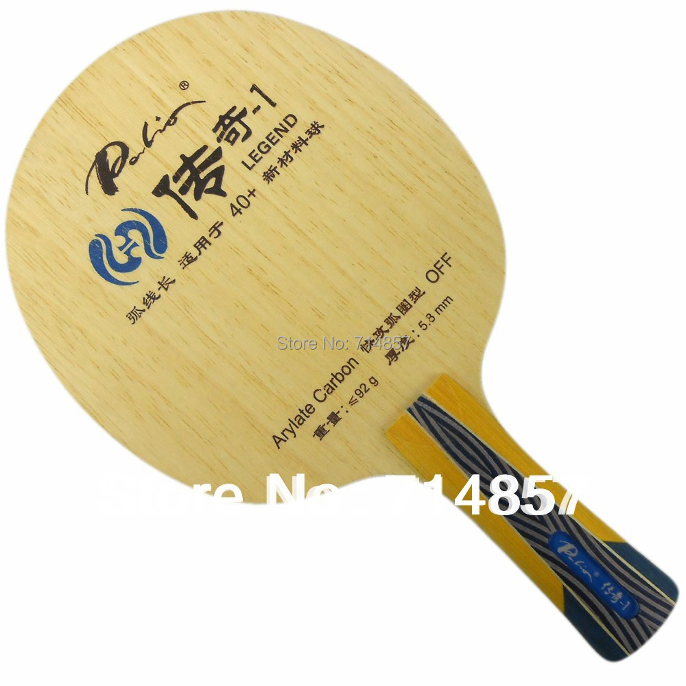 Free Shipping, Palio Legend-1 (Legend1, Legend 1) 5 Wooden + 2 Arylate Carbon OFF Table Tennis Blade<br><br>Aliexpress