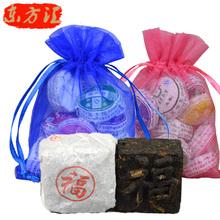 Special! AAAAAA Original flavor raw pu er tea Yunnan mengku Mini sheng tuocha puer pu'er puerh pu-erh tea thee te gift bag TA075