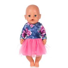 Vestido con tutú rosa para niñas 18 pulgadas muñeca princesa vestido juguetes ropa bebe muñeca vestido para bebés 43 cm muñecas nacidas(China)