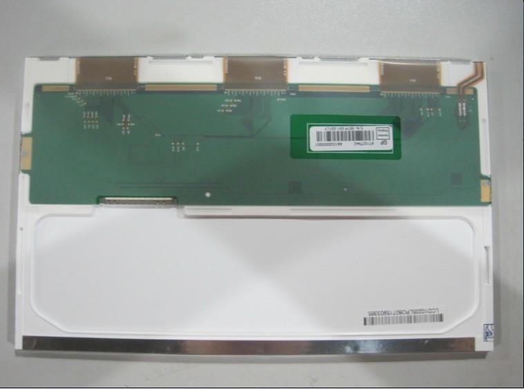 10.2inch LCD at102tn42