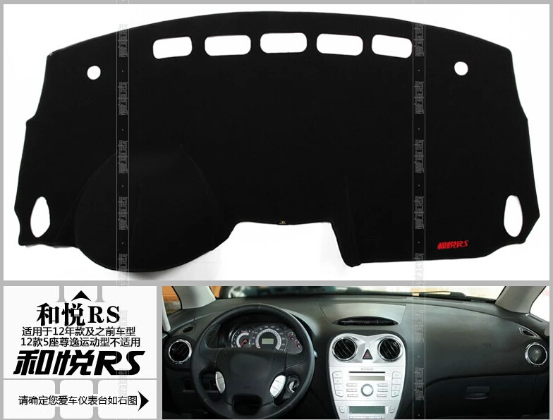 Suitable, JAC J6RS, dashboard, isolation heat pad, avoid emitting light, polyester, free shipping(China (Mainland))