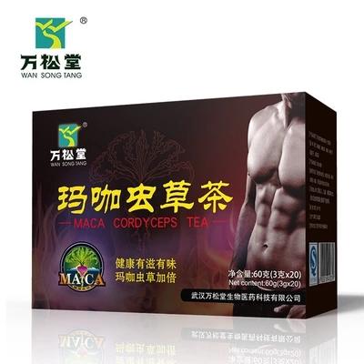 Китайская Виагра Для Мужчин