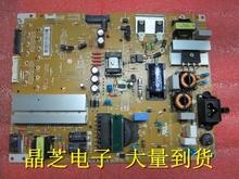 Free shipping!!! Original  Power Board P4750-14LPB EAX65424001(China (Mainland))