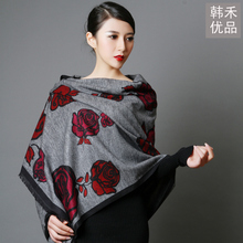 High quality cape quality thermal scarf red rose grey