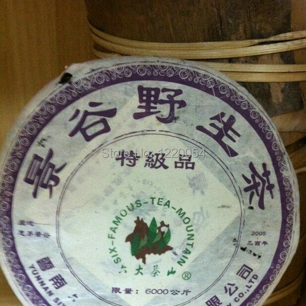 Puer Raw / Green Tea  2005 Six-Famous-Tea-Mountain JingGuYeSheng Beeng Cake Bing Unfermented / Qing / Sheng Cha 357g !<br><br>Aliexpress