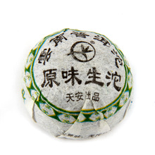 9pcs 9 kinds Pu er Tea Slimming Ripe