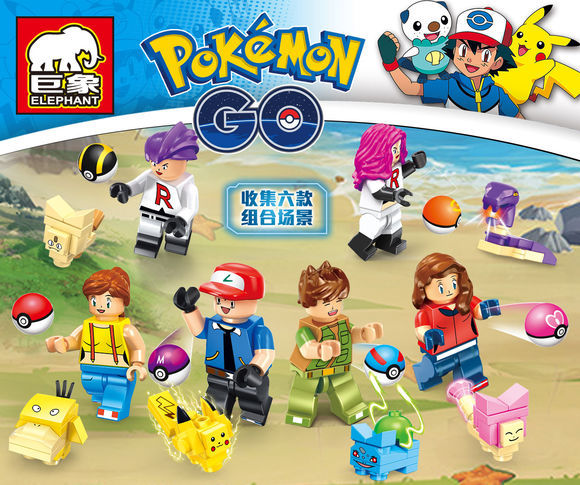 Cheap Lego Lot Pokemon
