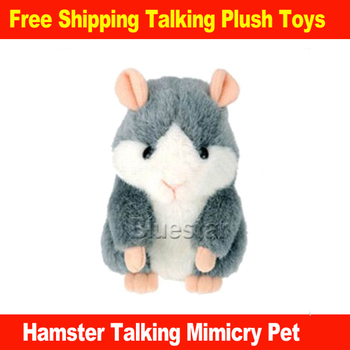 Hot hamster  talking Plush Toy Copy Voice Pet Recorder mouse Talking Toy Free shipping