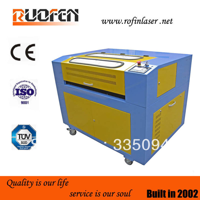 low price Philicam engraving machine