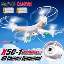 2 Battery X5C-1 2MP HD Camera RTF UFO 2.4G 6-Axis Gyro RC Quadcopter Drone UAV