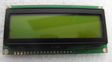 12832 128x32 Dots Graphic Yellow Green Color Backlight LCD Display module(China (Mainland))
