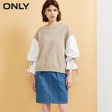 Только для женщин в полоску сращивания на шнуровке трикотажный свитер ткань Сращивания кружева манжеты | 118324569(China)