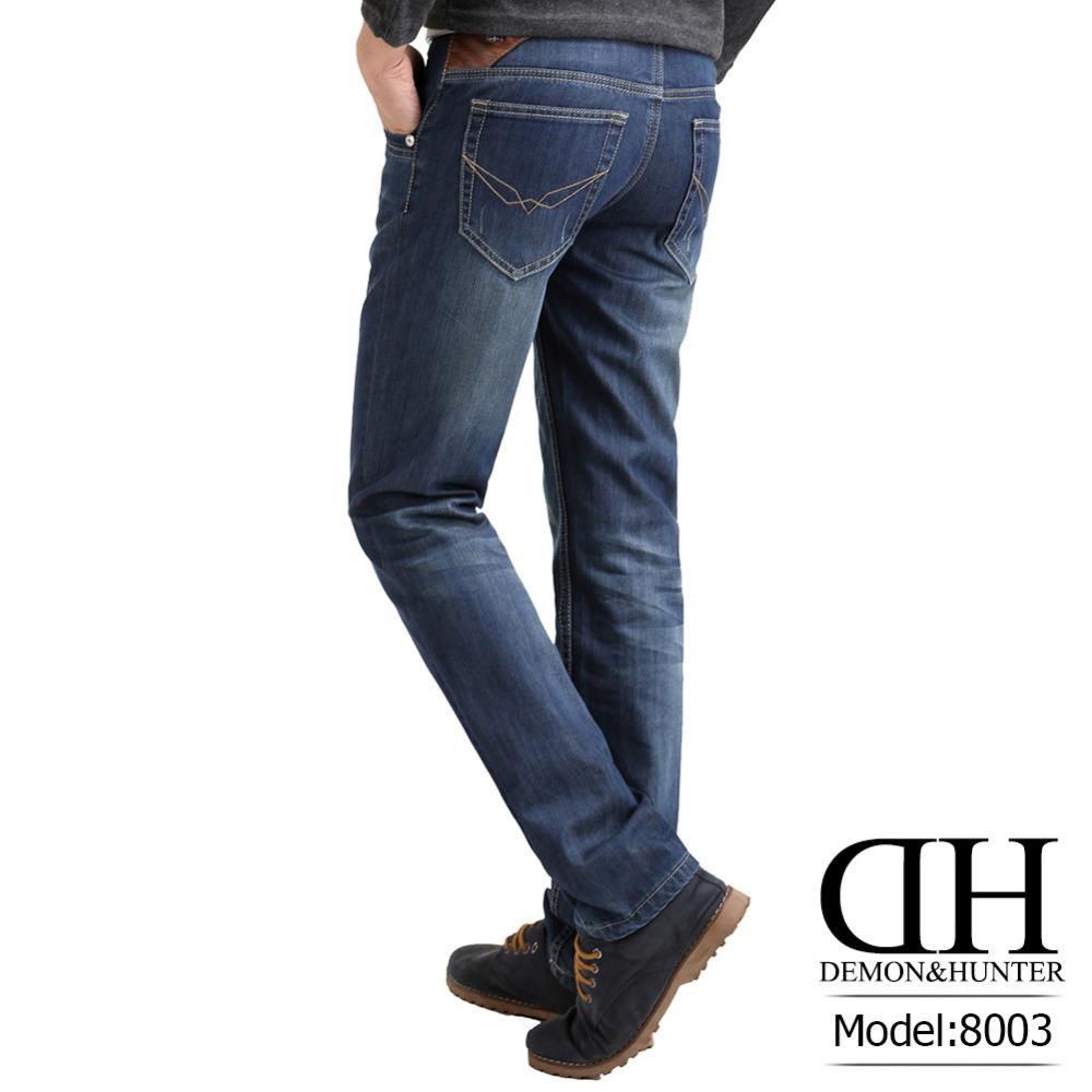 D d джинсы с доставкой