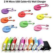 Colorful 2in1 Charger EU Wall Charger+2M Noodle V8 5pin micro usb cable For Samsung Galaxy S4 i9500/For HTC/Motorola 1set/lot(China (Mainland))