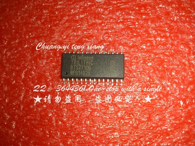 Aliexpress.com : Buy 15 PC / lot BTS7710G professional sales car computer board IC chip can Penhold sale from Reliable ic chip suppliers on East Pengxiang electronic - 웹