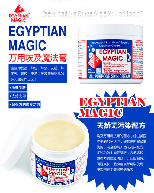 High quality 80% OFF Original Egyptian Magic Cream Egypt multi-purpose magic cream 118ML 96Pcs/ lot