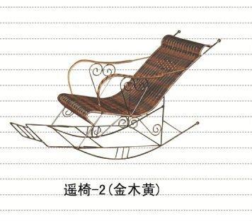 canework chair