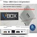2016 Lastest IPTV UBOX 3 Gen 3 S900Pro UNBLOCK Smart Android TV Box Asian Malaysia Korean