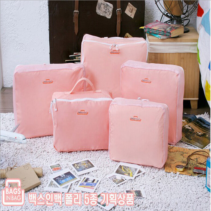 5X Travel Storage Bag Luggage Clothes Tidy Organizer Pouch Suitcase Handbag Case Red Blue Pink Gray makeup cosmetic bag - Hongye shop store