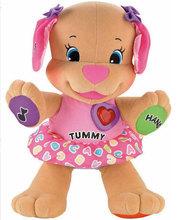 Fashion Multifunctional English Spanish Hebrew Speaking Singing Musical Dog Doll Baby Educational Toys Stuffed 26CM 0-3 Year(China (Mainland))