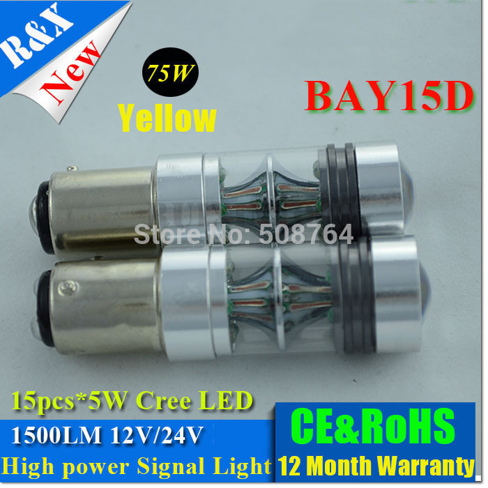 1157 bay15d P21/5W 75W Red White Yellow CREE Car Reevaerse Tail Light Led Bulb Brake Lights Fog Lamps Daytime Running - RX-autoled002 store