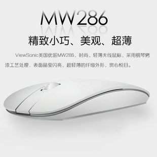 Viewsonic mw286 ultra-thin wireless mouse super thin laptop mouse fashion brief