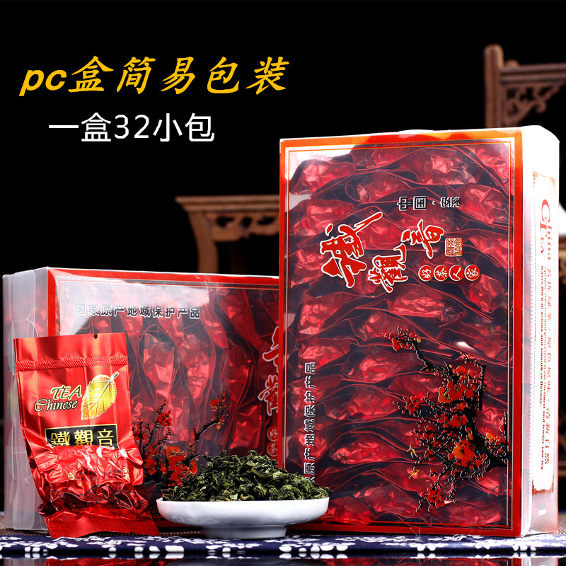 The direct origin of Oolong Tea wholesale Anxi Tieguanyin PC simple packaging box<br><br>Aliexpress