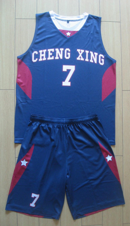 custom basketball uniforms, any design is ok for us, no moq(China (Mainland))