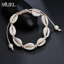 SMJEL Vỏ Sò Biển Chokers Vòng Cổ cho Phụ Nữ Mùa Hè Vàng Đồ Trang Sức Vỏ Đơn Giản Cowrie Tuyên Bố Vòng Cổ cho Cô Gái kolye Đồ Trang Sức(China)