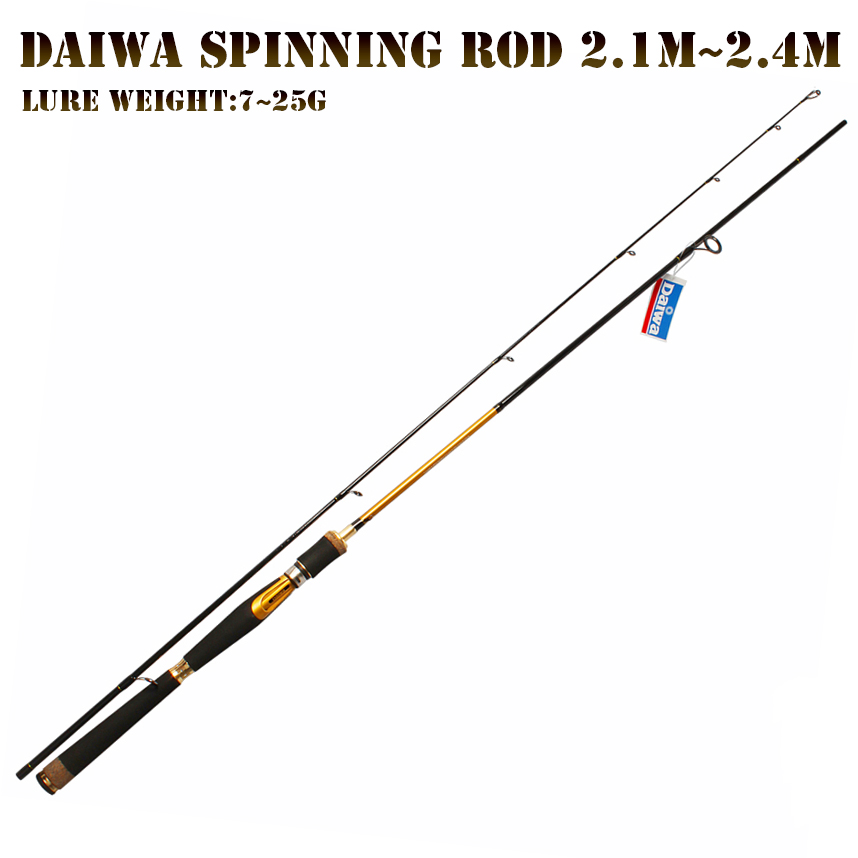 Daiwa brand 2 1 2 4 m fishing rod carbon spinning rod lure for Fishing pole brands