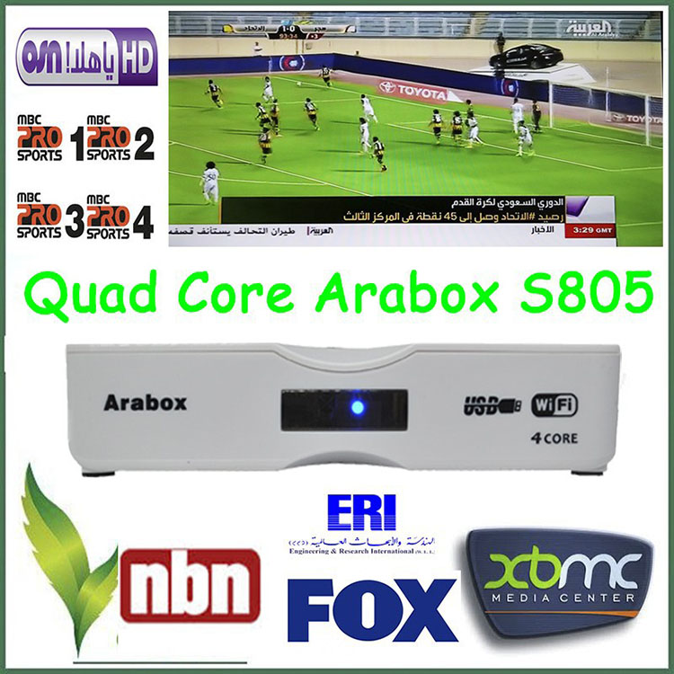 arabe cha ne gratuit arabe iptv tv box android 4 0 wifi hdmi smart mini pc tv r cepteur avec. Black Bedroom Furniture Sets. Home Design Ideas