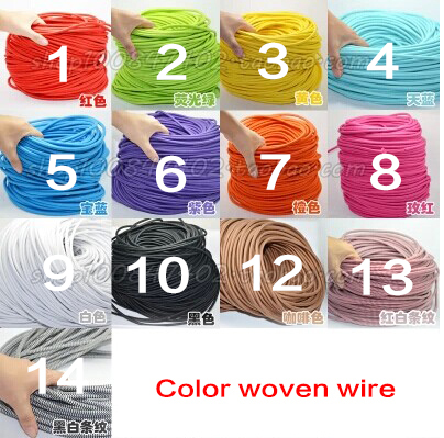 High Quality 10M vintage cable 2*0.75 fabric electrical wire DIY pendant light electrical cable woven braided cable power cord(China (Mainland))