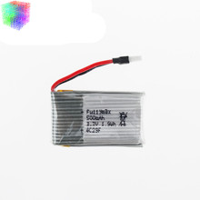 Syma X5C rc 3.7v 500mah Lipo battery for syma x5 x5sc x5sc H5C X5A Helicopter drone part