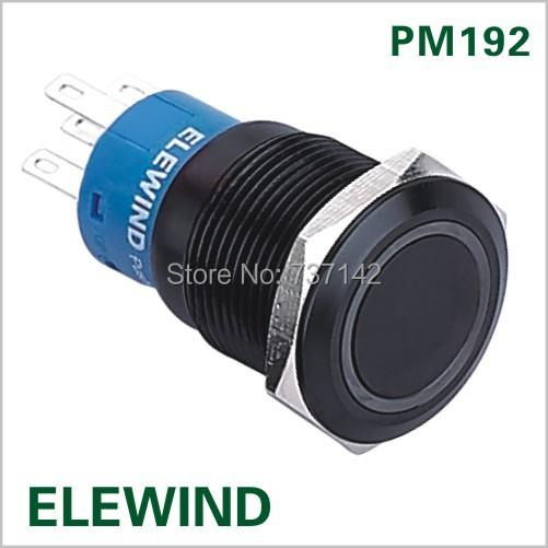 ELEWIND 19mm Ring illuminated latching push button switch(PM192F-22ZE/B/12V/A)(China (Mainland))